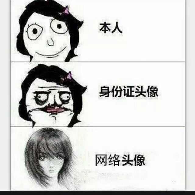 我不是黄蓉